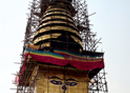 A New Year, A New Look for Swayambhu