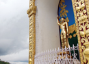 Up & Over to The World Peace Pagoda