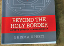 Beyond the Holy Border: A Poet's Odyssey to Manasarovar