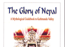 The Glory of Nepal