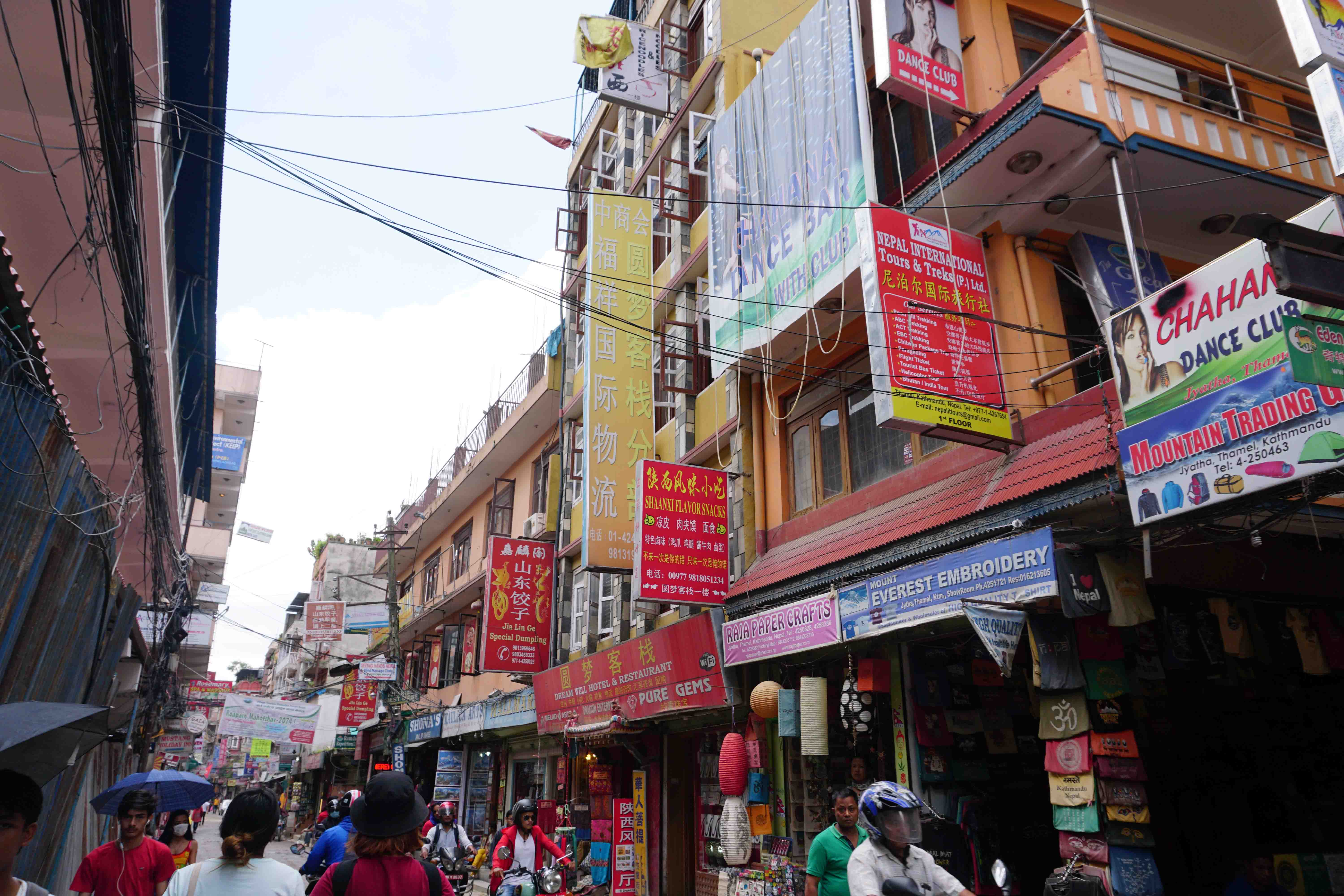 The Enterprising Chinese of Thamel