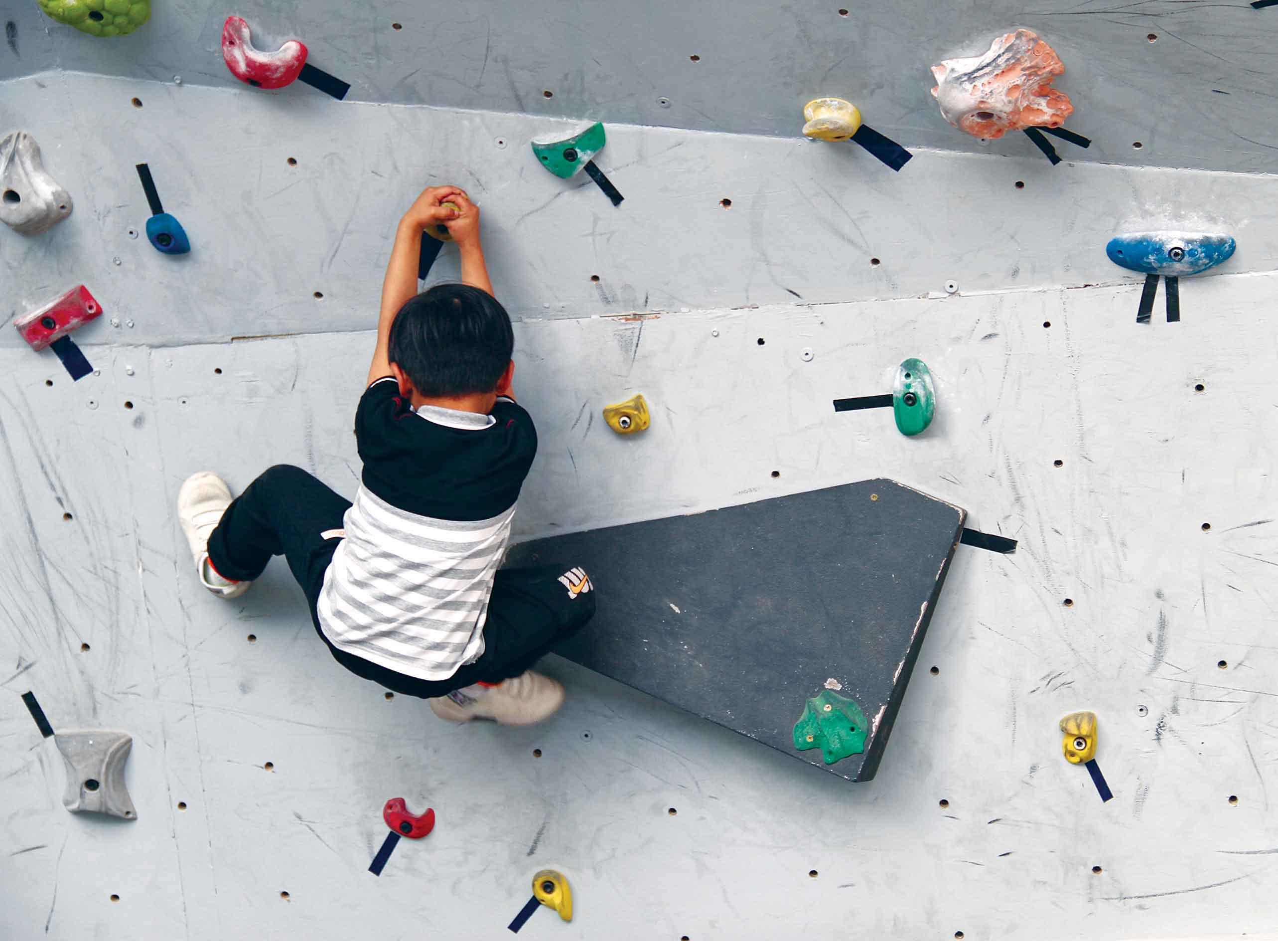 Hone Your Climbing Skills
