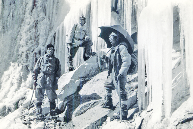 The Changing Glaciers of the Everest Region | Features | ECSNEPAL